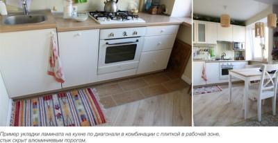 Laminaat in de keuken is het de moeite waard om de vloeren in de